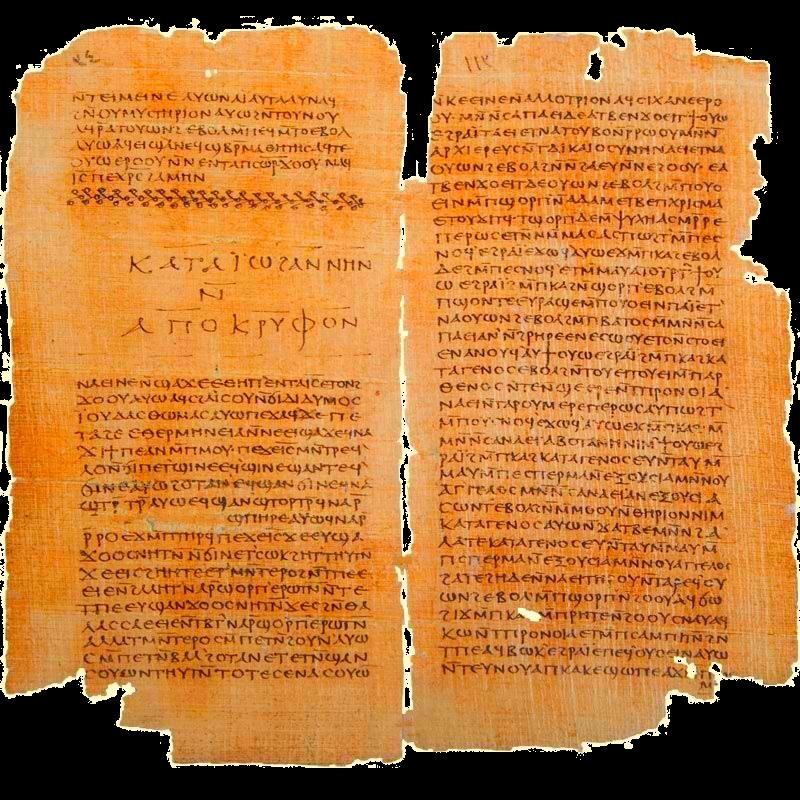 19-Coptic-Museum