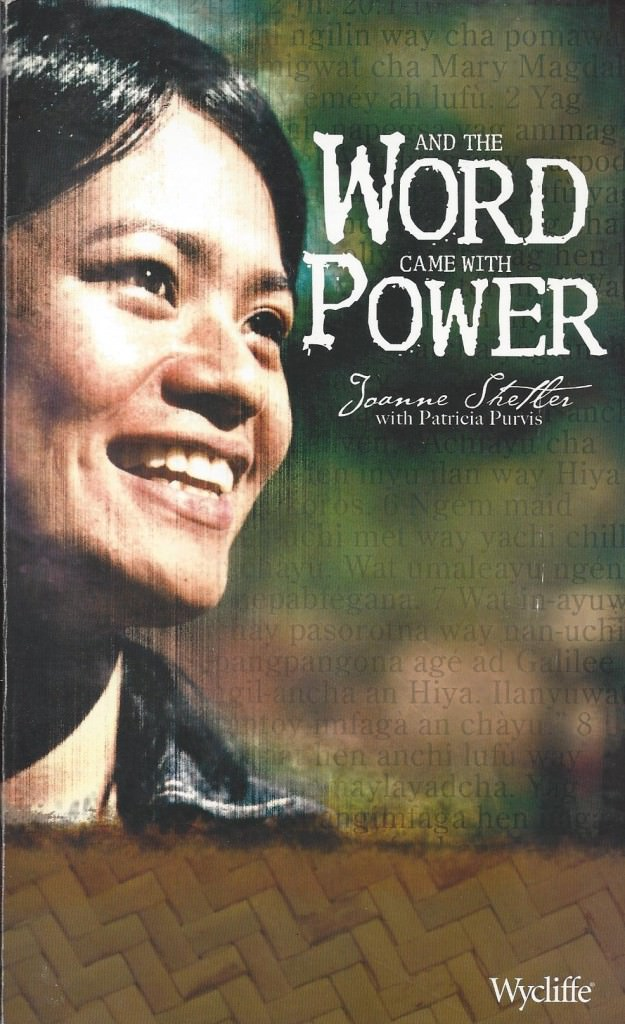 3 - And the Word Came With Power